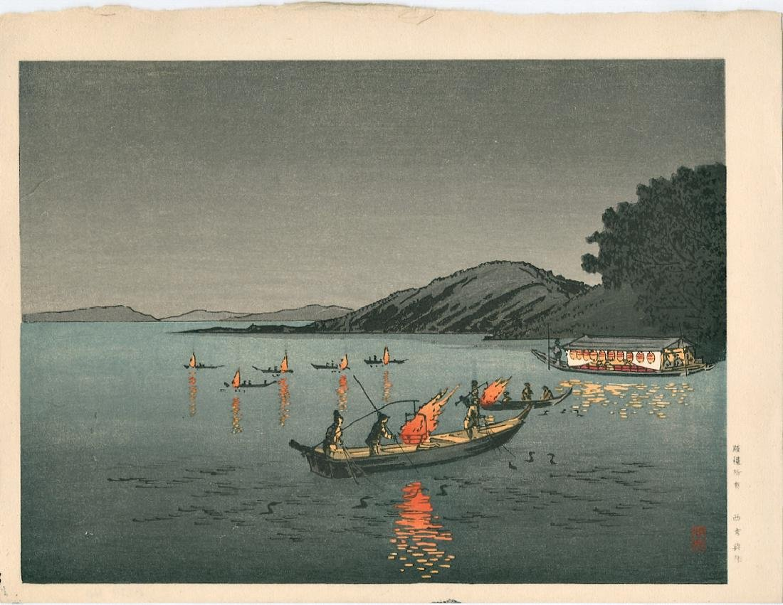 Koho Shoda Woodblock Fishing Cormorants by Torchlight