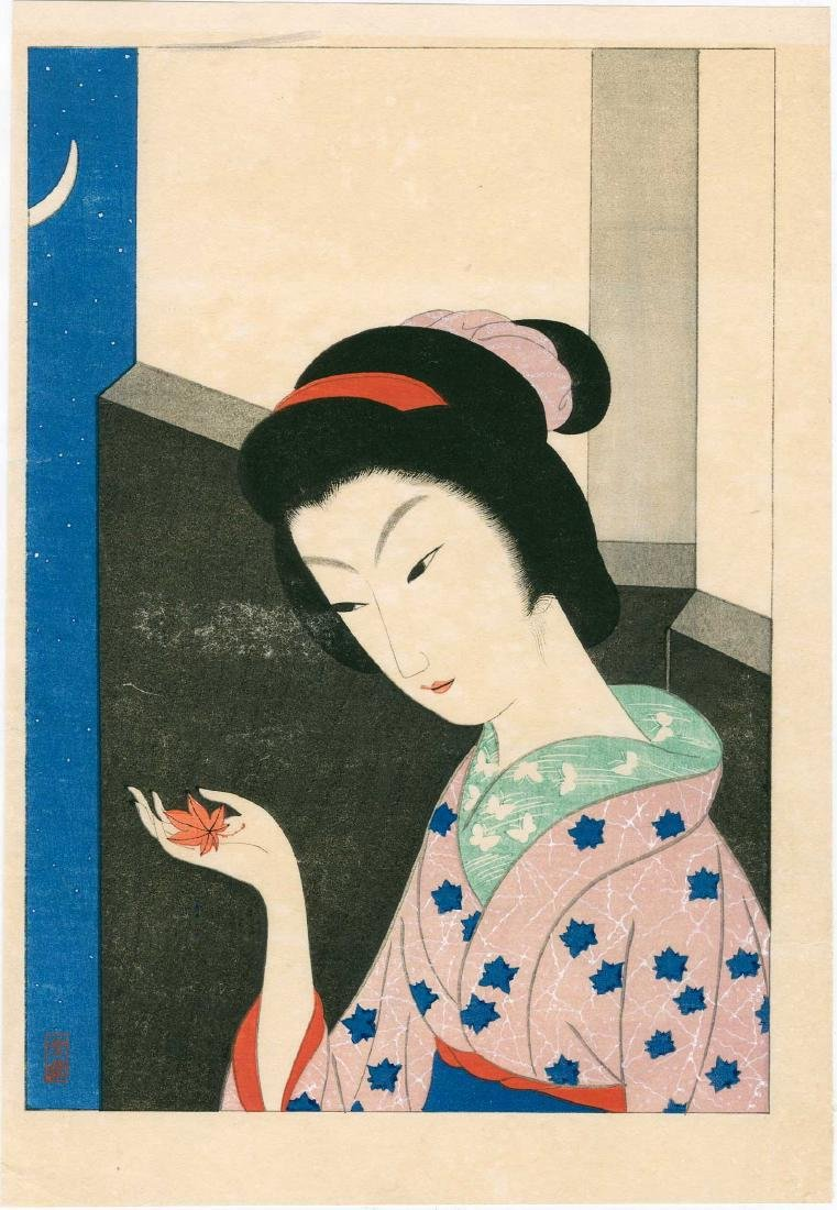Komura Settai Woodblock Autumn Leaves