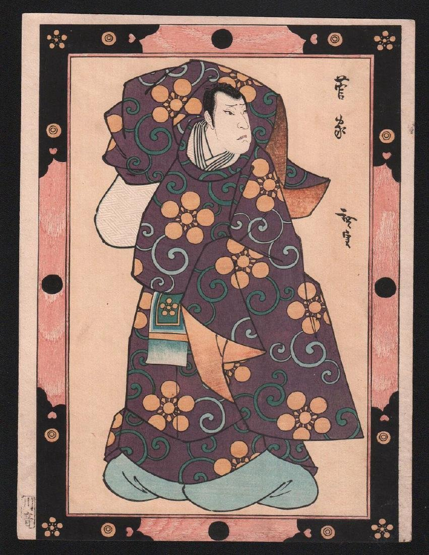 Konishi Hirosada Woodblock Osaka Actor Mimasu