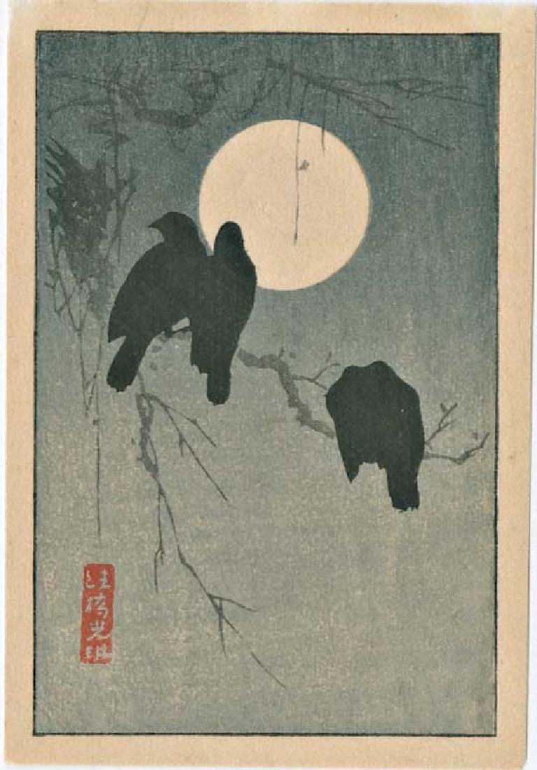 Korin Ogata Woodblock Crows Under a Full Moon