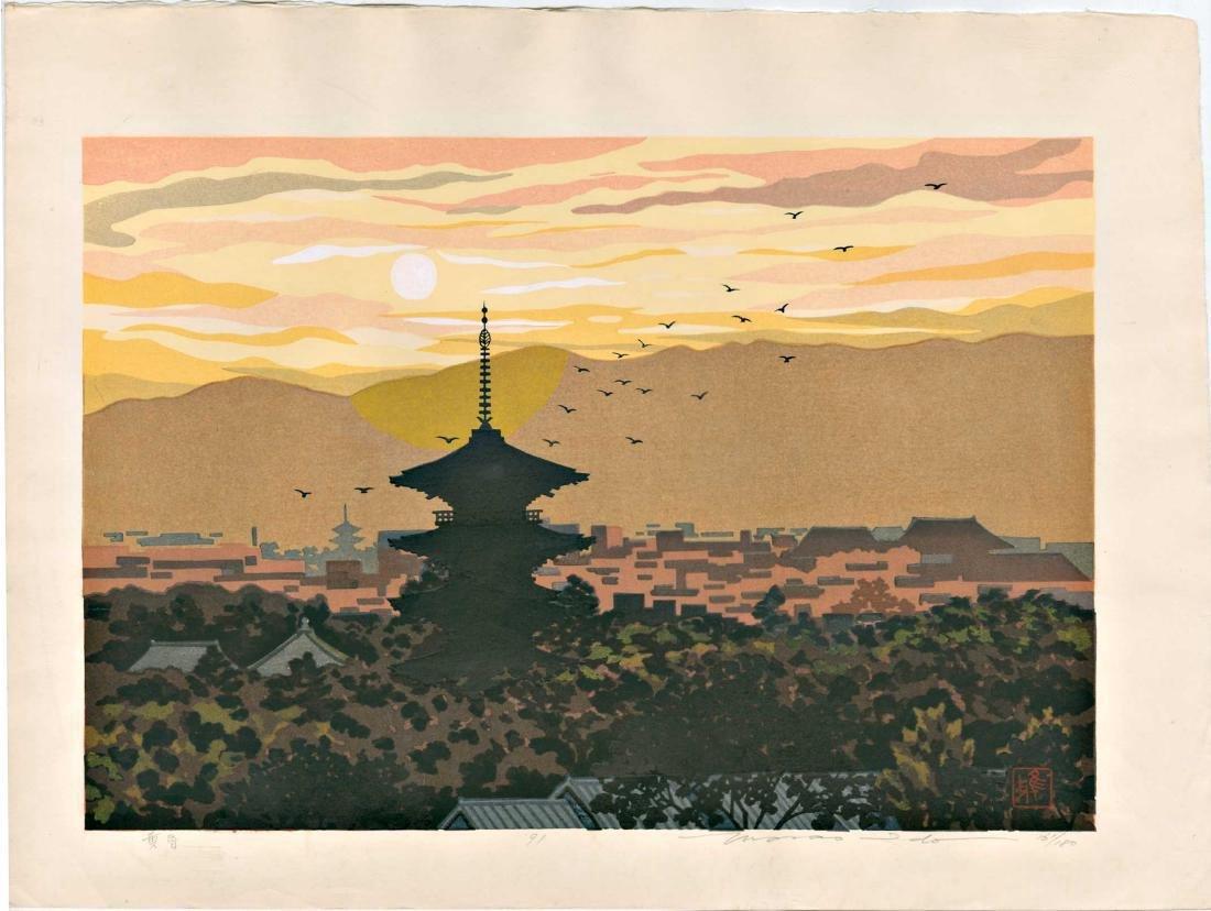 Masao Ido First Edition Woodblock Toji Pagoda, Kyoto