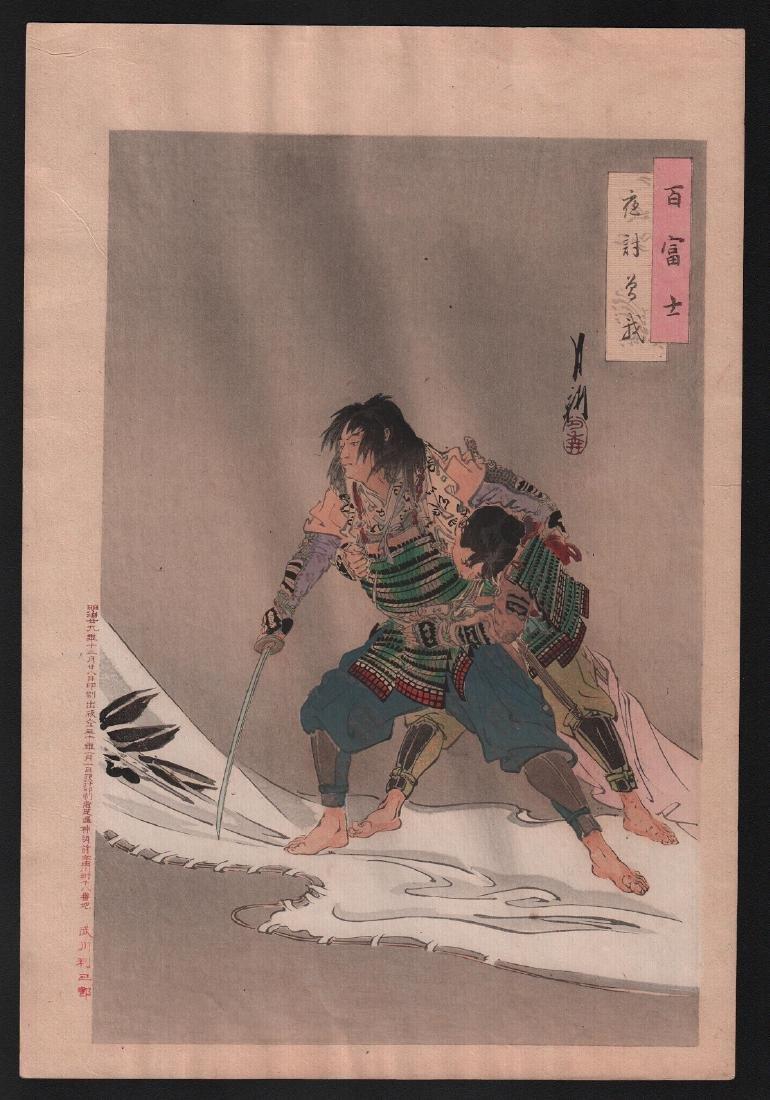 Ogata Gekko Woodblock Mt. Fuji Night Attack of Soga