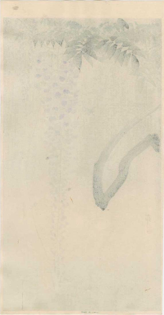 Ohara Koson Woodblock Bee and Wisteria - 2