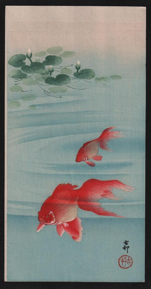 Ohara Koson Woodblock Goldfish