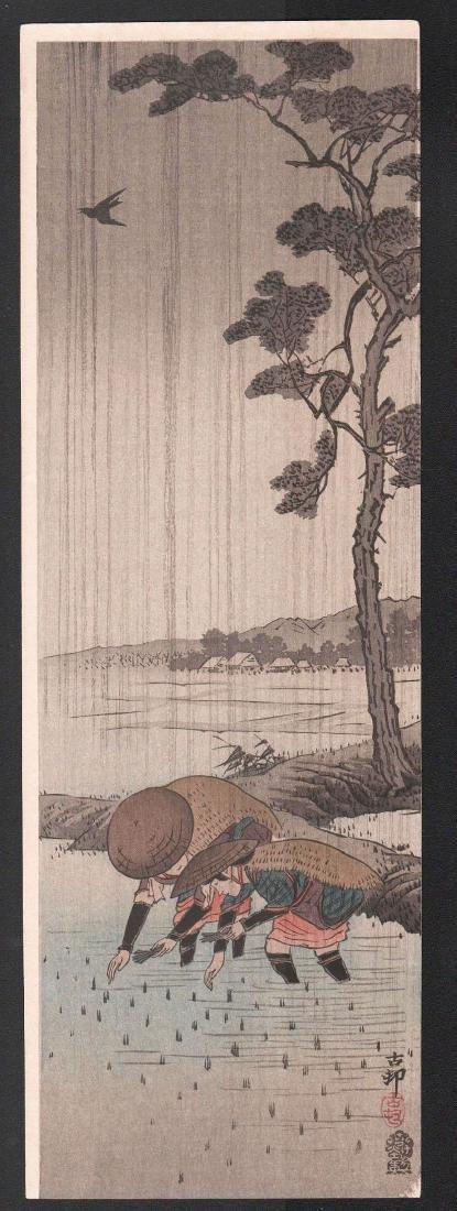 Ohara Koson Woodblock Planting Rice