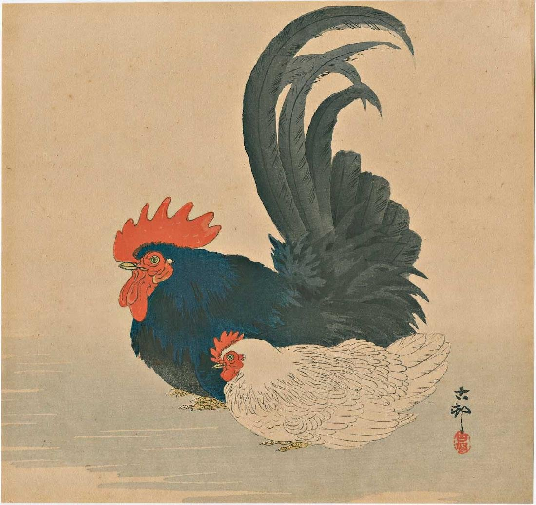 Ohara Koson Woodblock Rooster and Hen