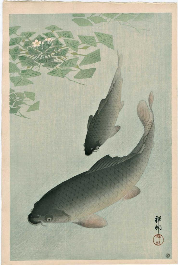 Ohara Koson Woodblock Two Koi Fish