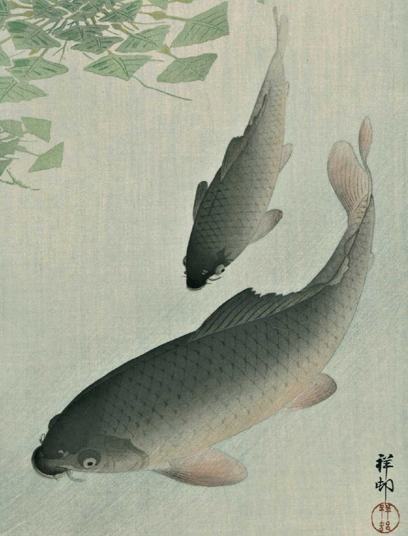 Ohara Koson Woodblock Two Koi Fish - 2