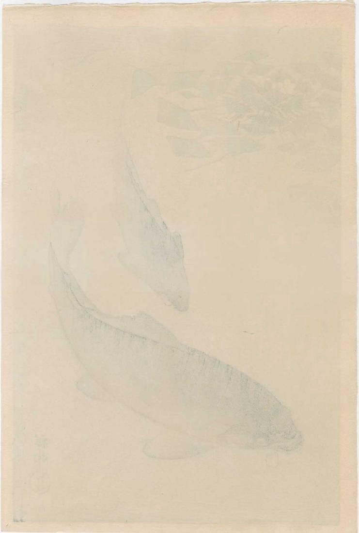 Ohara Koson Woodblock Two Koi Fish - 3
