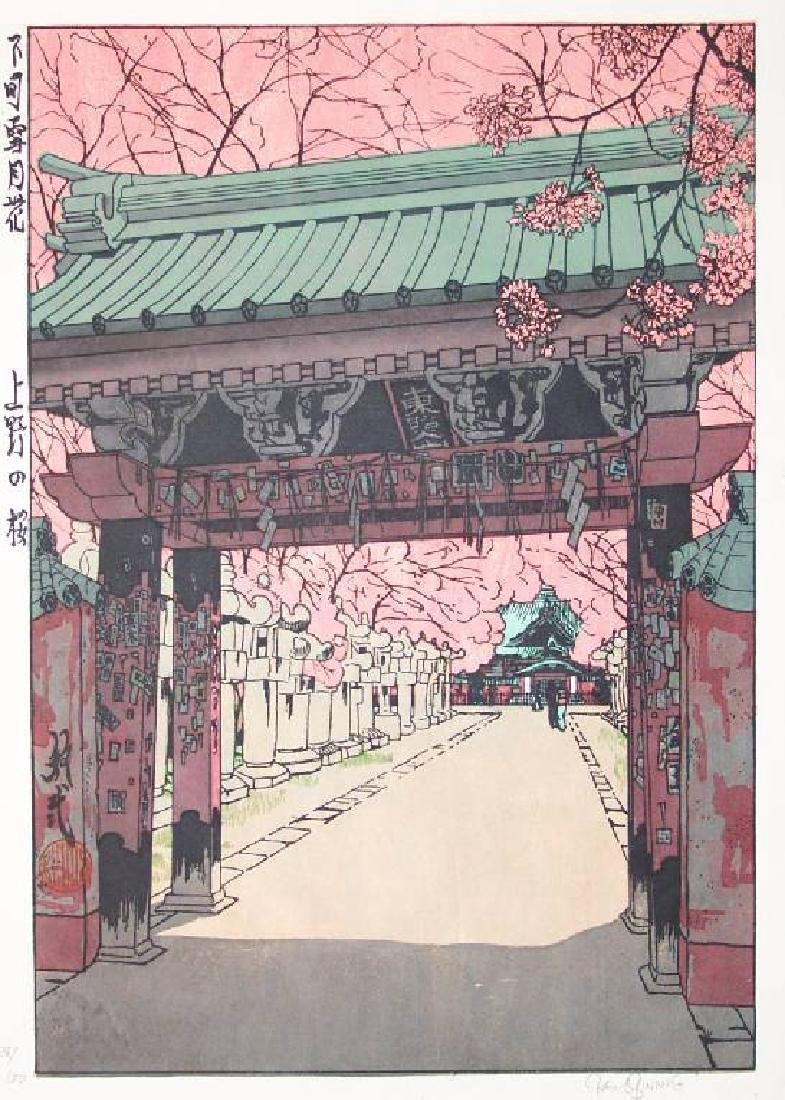 Paul Binnie Woodblock Cherry Blossoms at Ueno