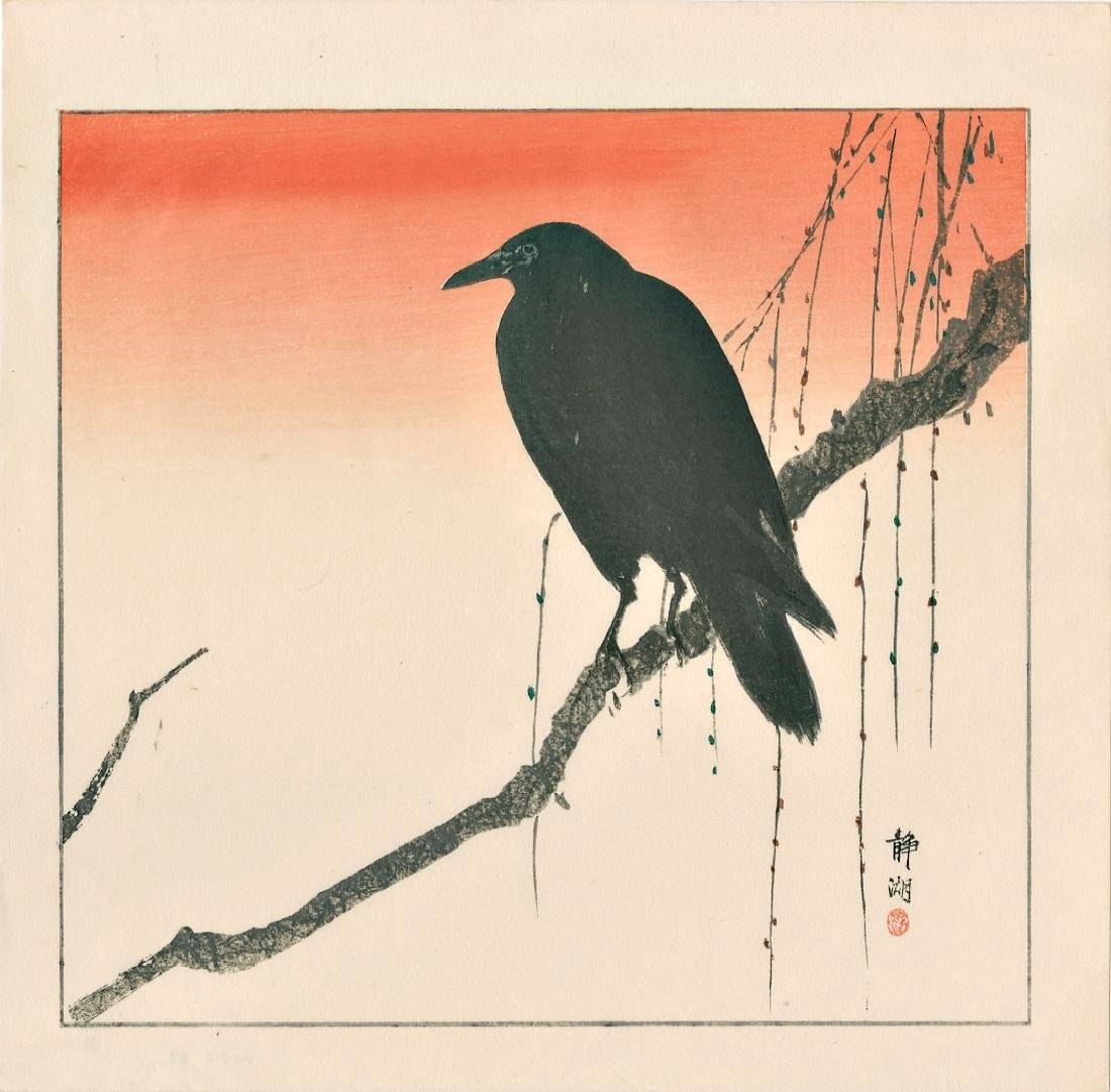 Seiko Okuhara Woodblock Crow on a Branch at Sunset