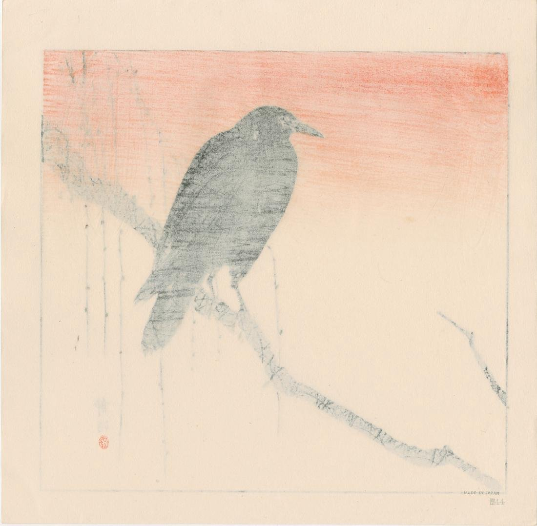 Seiko Okuhara Woodblock Crow on a Branch at Sunset - 2