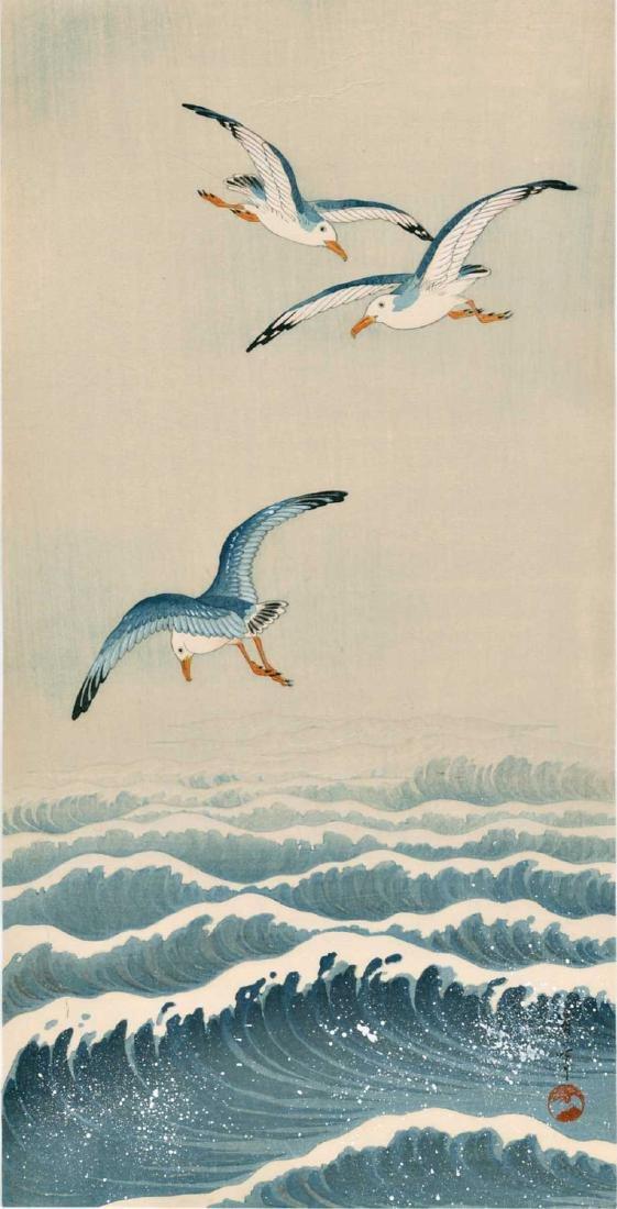 Seitei Watanabe Woodblock Seagulls Over Waves