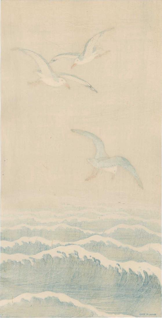 Seitei Watanabe Woodblock Seagulls Over Waves - 3