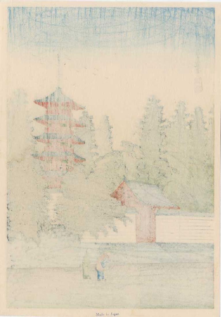 Shotei Takahashi (Hiroaki) Woodblock Vespers - 2