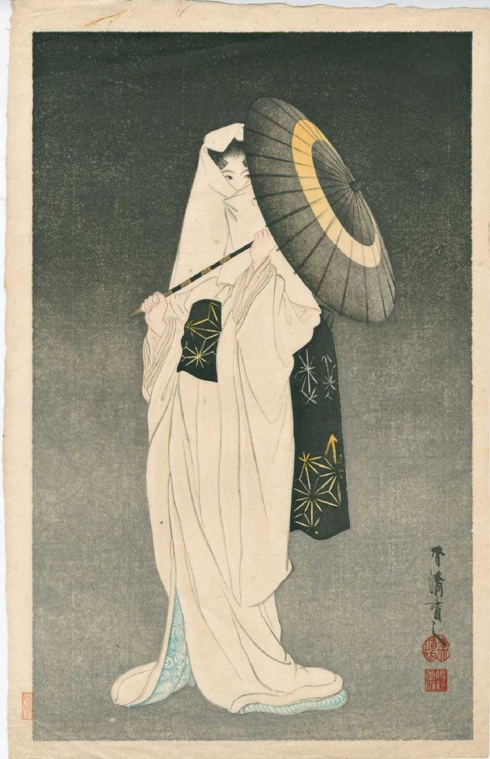 Taniguchi Kokyo Woodblock Spirit of the Heron Maiden