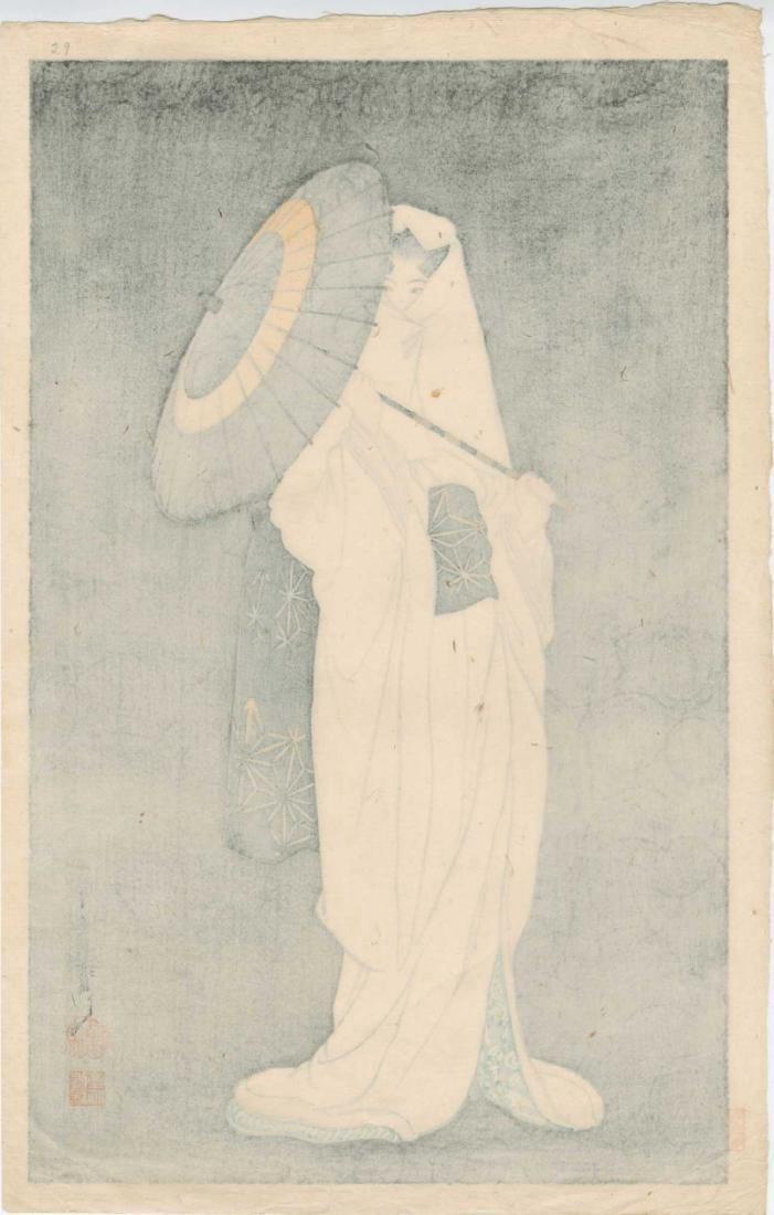 Taniguchi Kokyo Woodblock Spirit of the Heron Maiden - 2