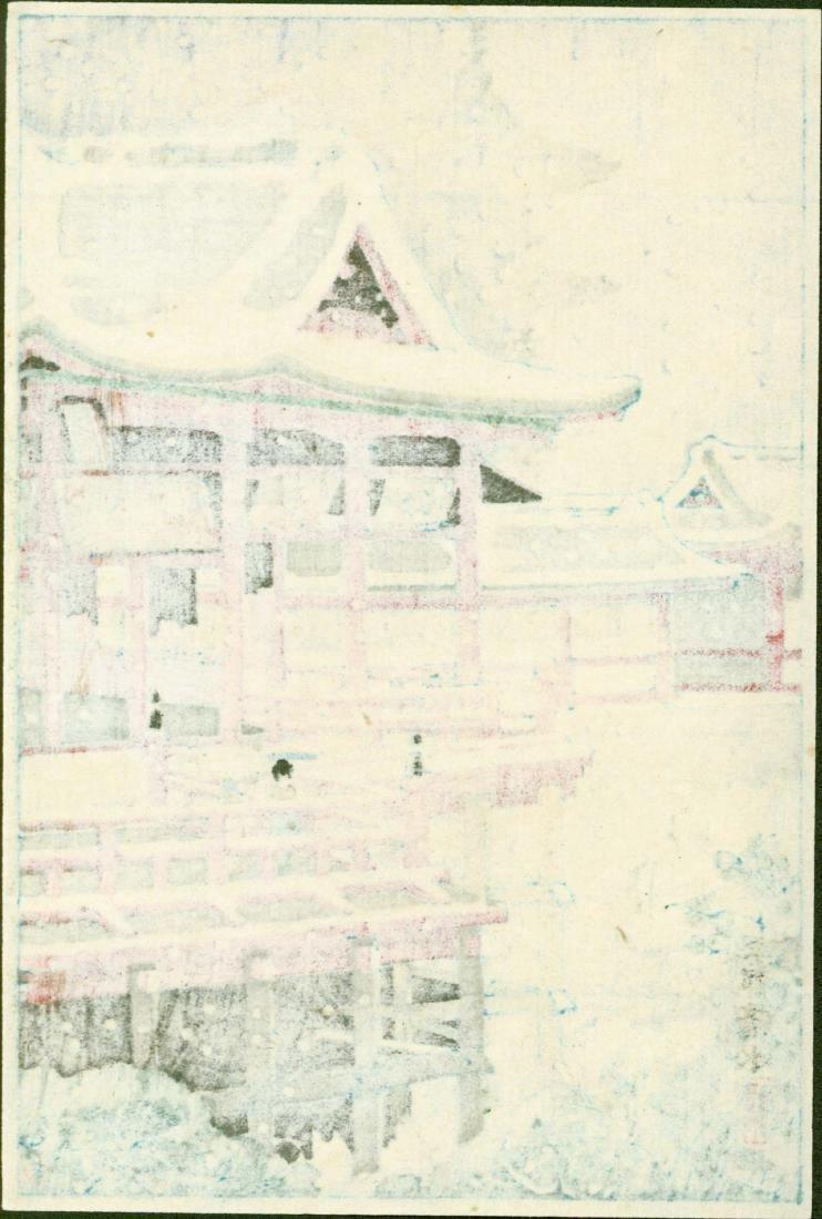 Tsuchiya Koitsu First Edition Woodblock Kyoto Temple - 2