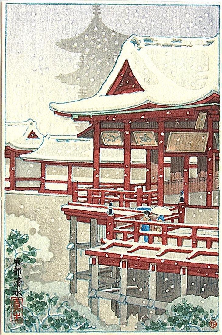Tsuchiya Koitsu Woodblock Kiyomitsu temple in the snow