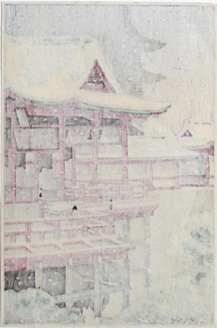 Tsuchiya Koitsu Woodblock Kiyomitsu temple in the snow - 2
