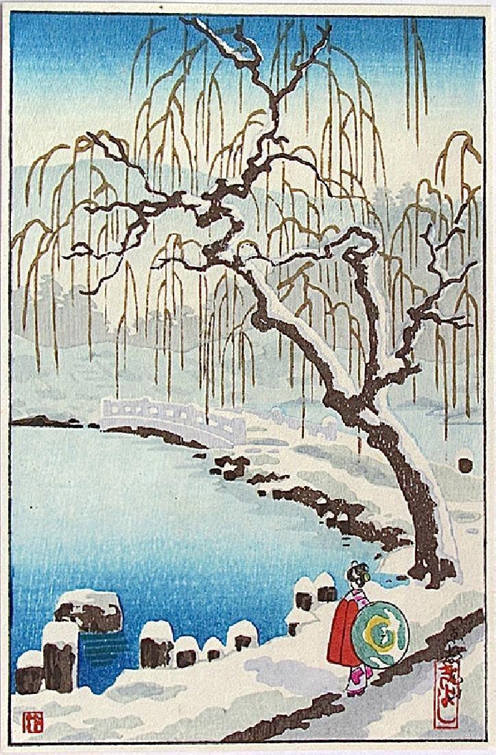 Tsuchiya Koitsu Woodblock Kyoto Maruyama