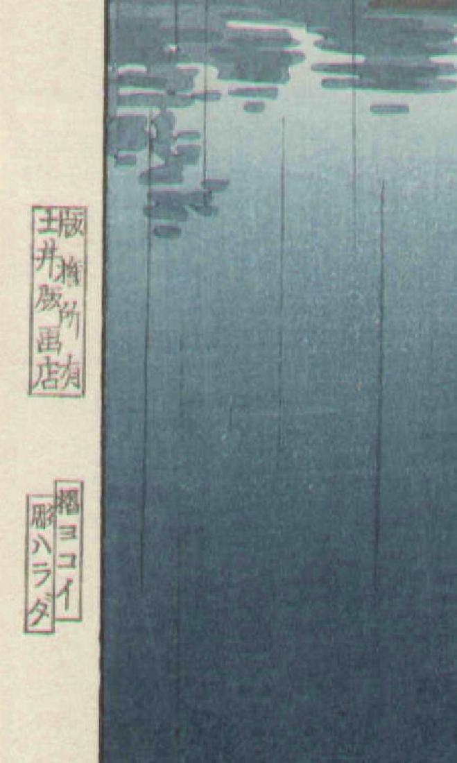 Tsuchiya Koitsu Woodblock Nara Kofukuji - 4