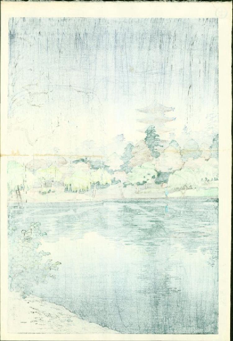 Tsuchiya Koitsu Woodblock Nara Kofukuji - 5