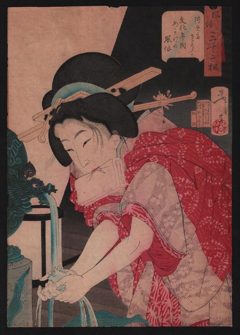 Tsukioka Yoshitoshi Woodblock Chilly