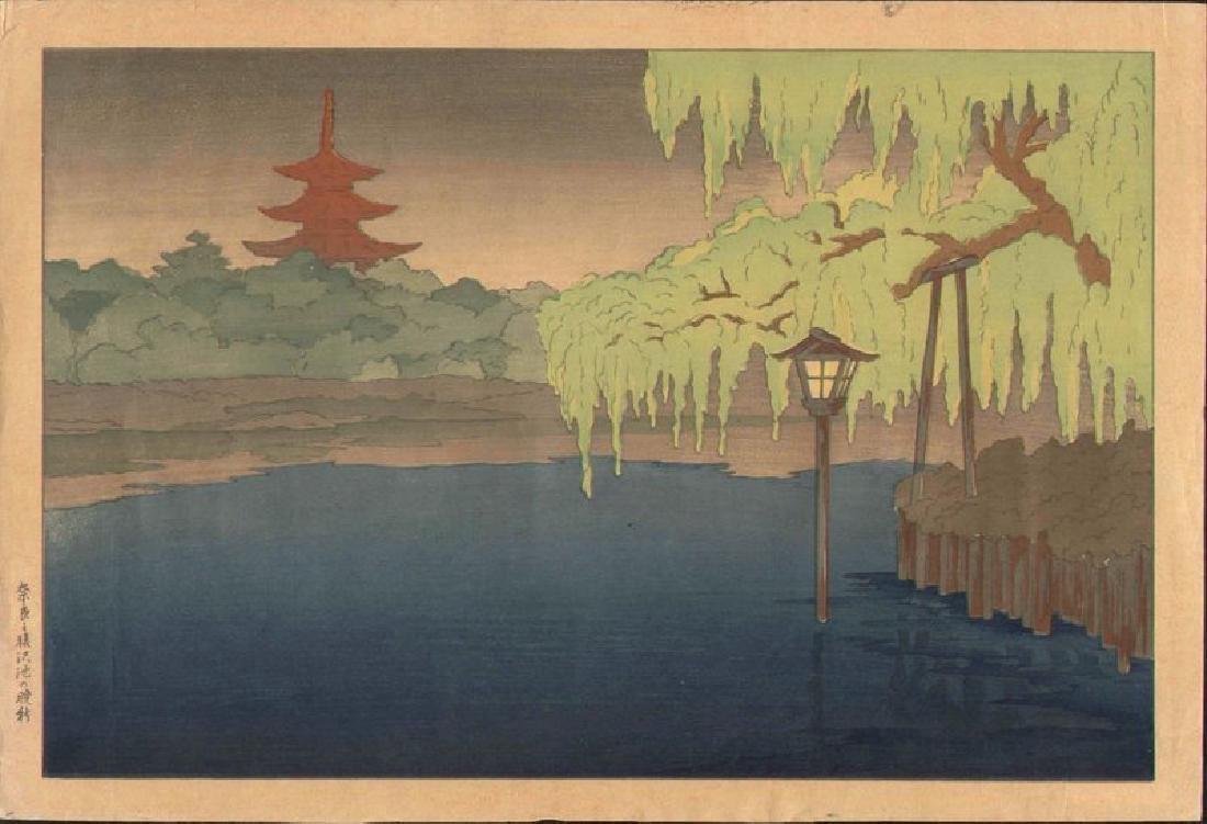 Unidentified Woodblock Nara Sarusawa Pond