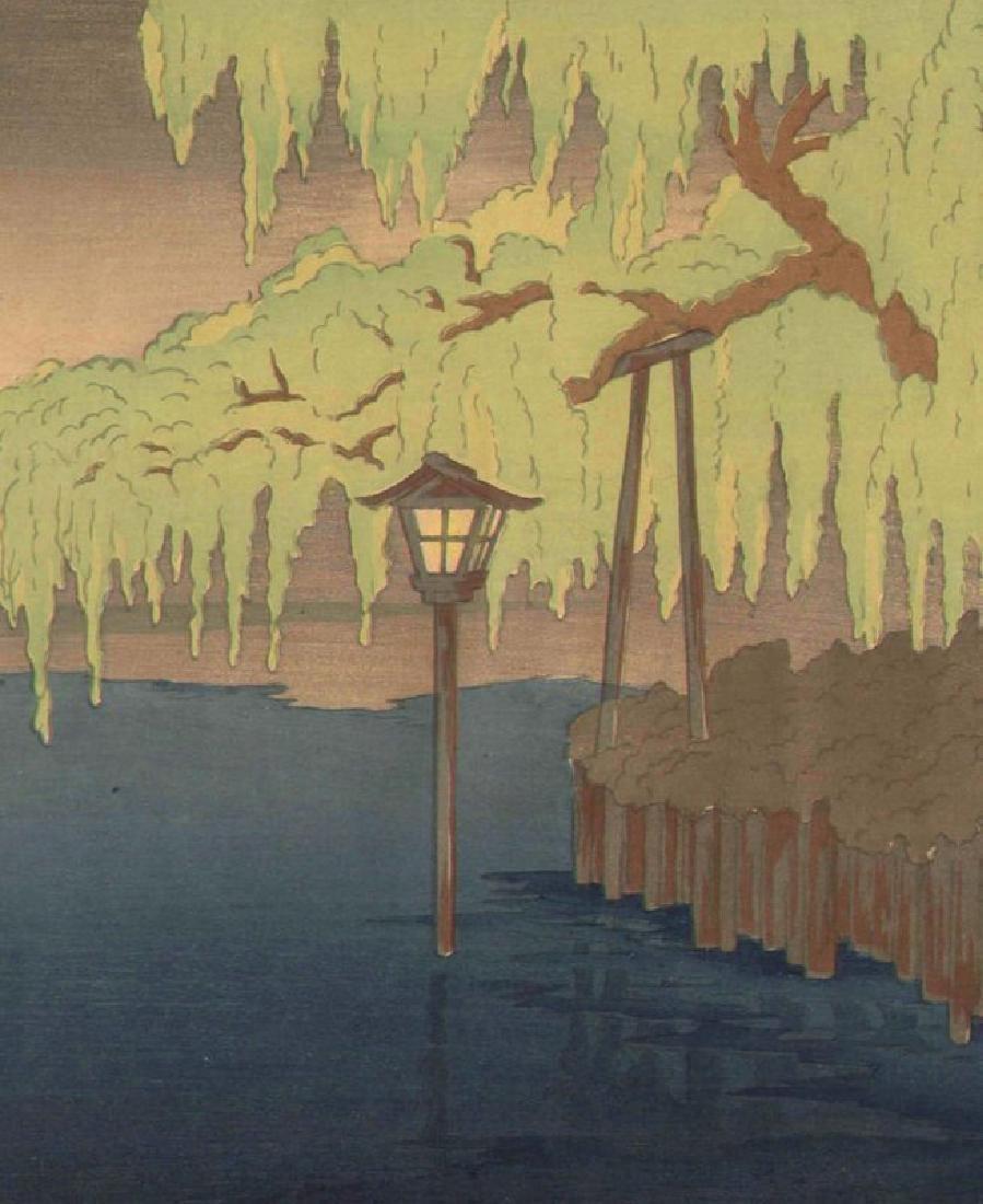Unidentified Woodblock Nara Sarusawa Pond - 3
