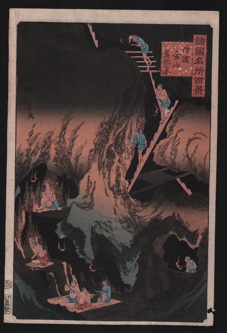 Utagawa Hiroshige II Woodblock Caverns of the Gold Mine