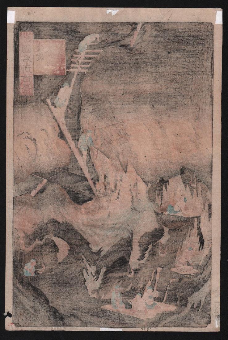 Utagawa Hiroshige II Woodblock Caverns of the Gold Mine - 2