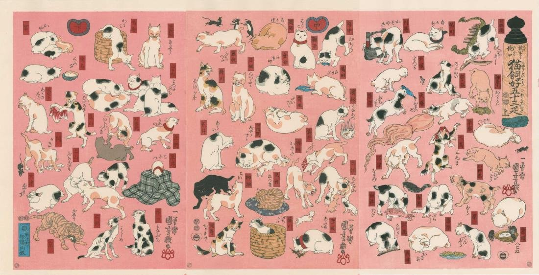 Utagawa Kuniyoshi Woodblock Cats Tokaido Road Triptych