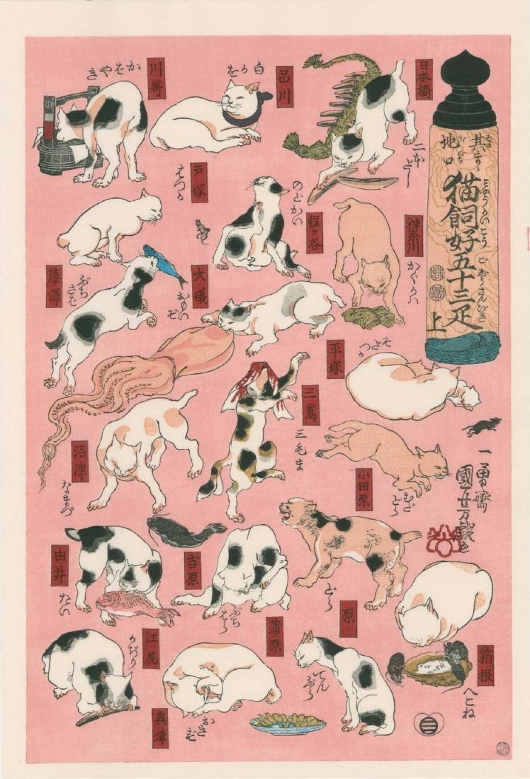 Utagawa Kuniyoshi Woodblock Cats Tokaido Road Triptych - 3