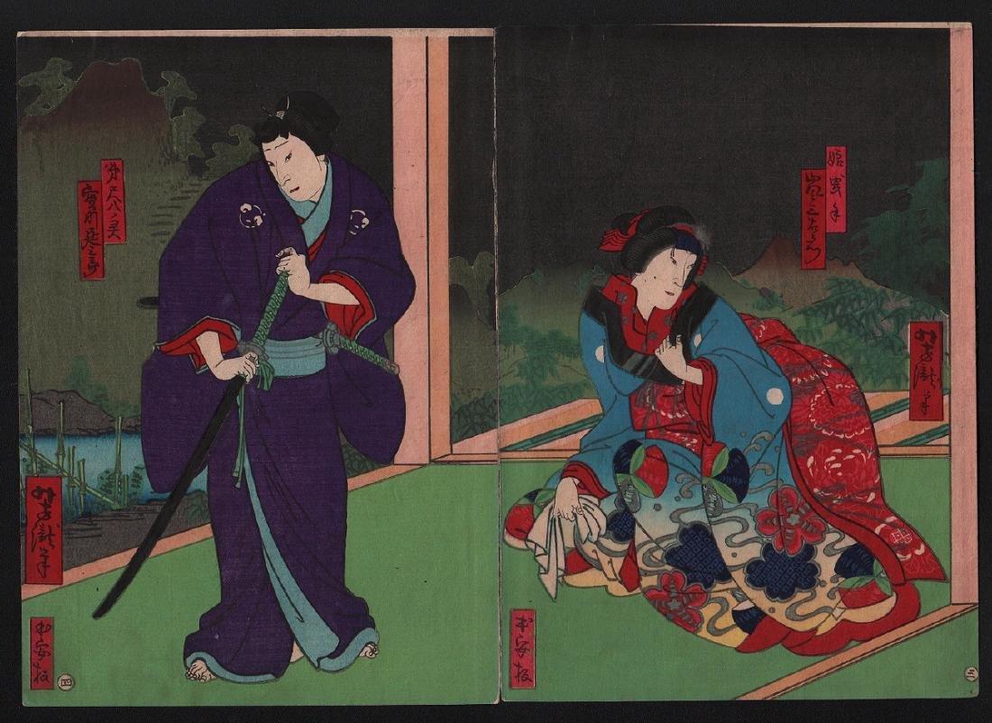 Utagawa Yoshitaki Woodblock Kabuki Theater Diptych