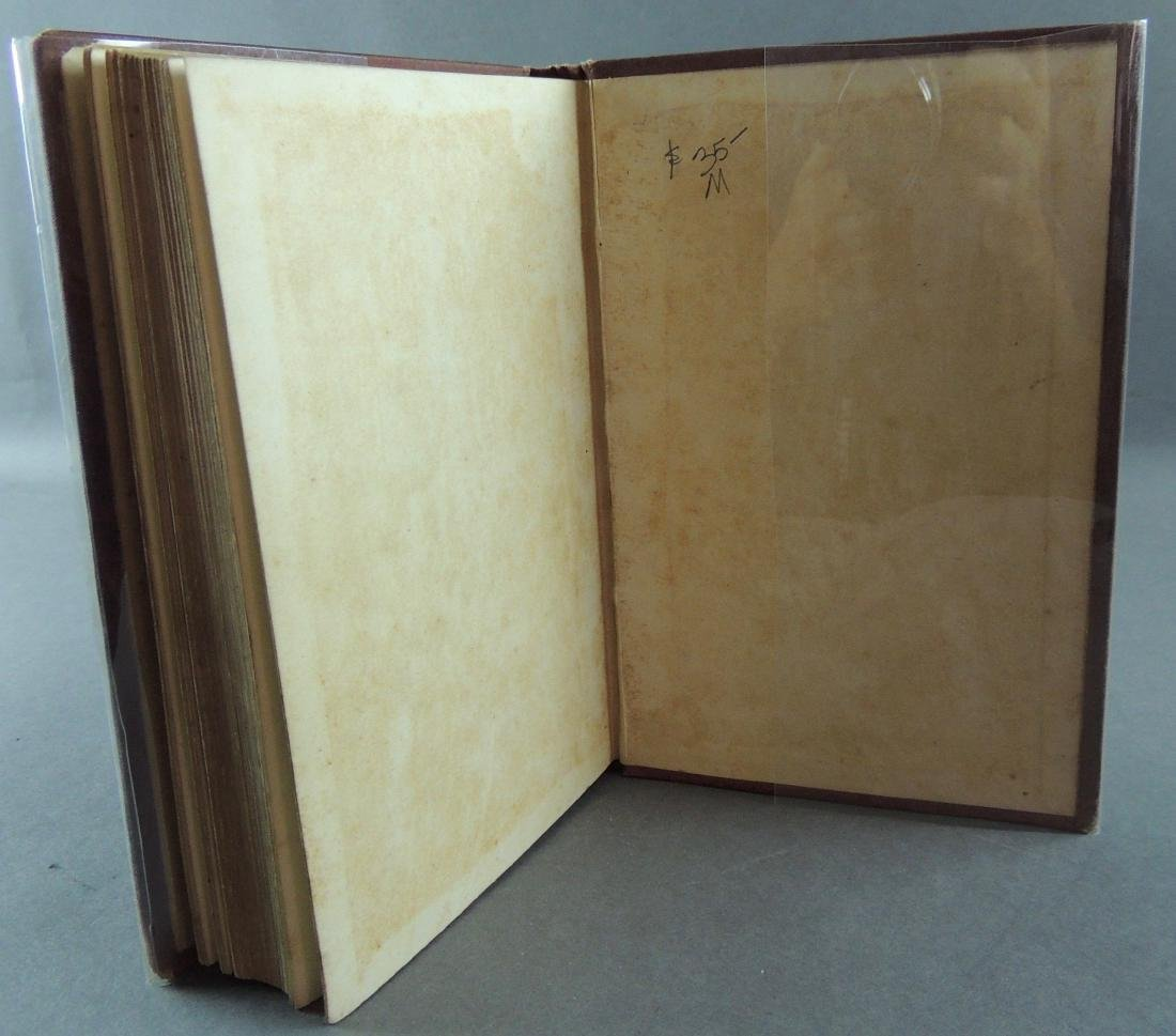 Pictorial Library, Round the World Story of Travel 1881 - 7