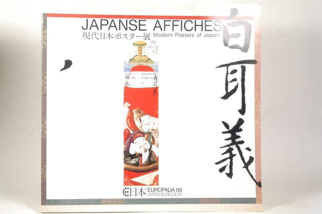 Japanse Affiches. Modern Posters of Japan