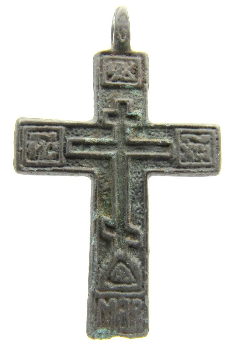 Late Medieval Cross Pendant with Religious Decoration