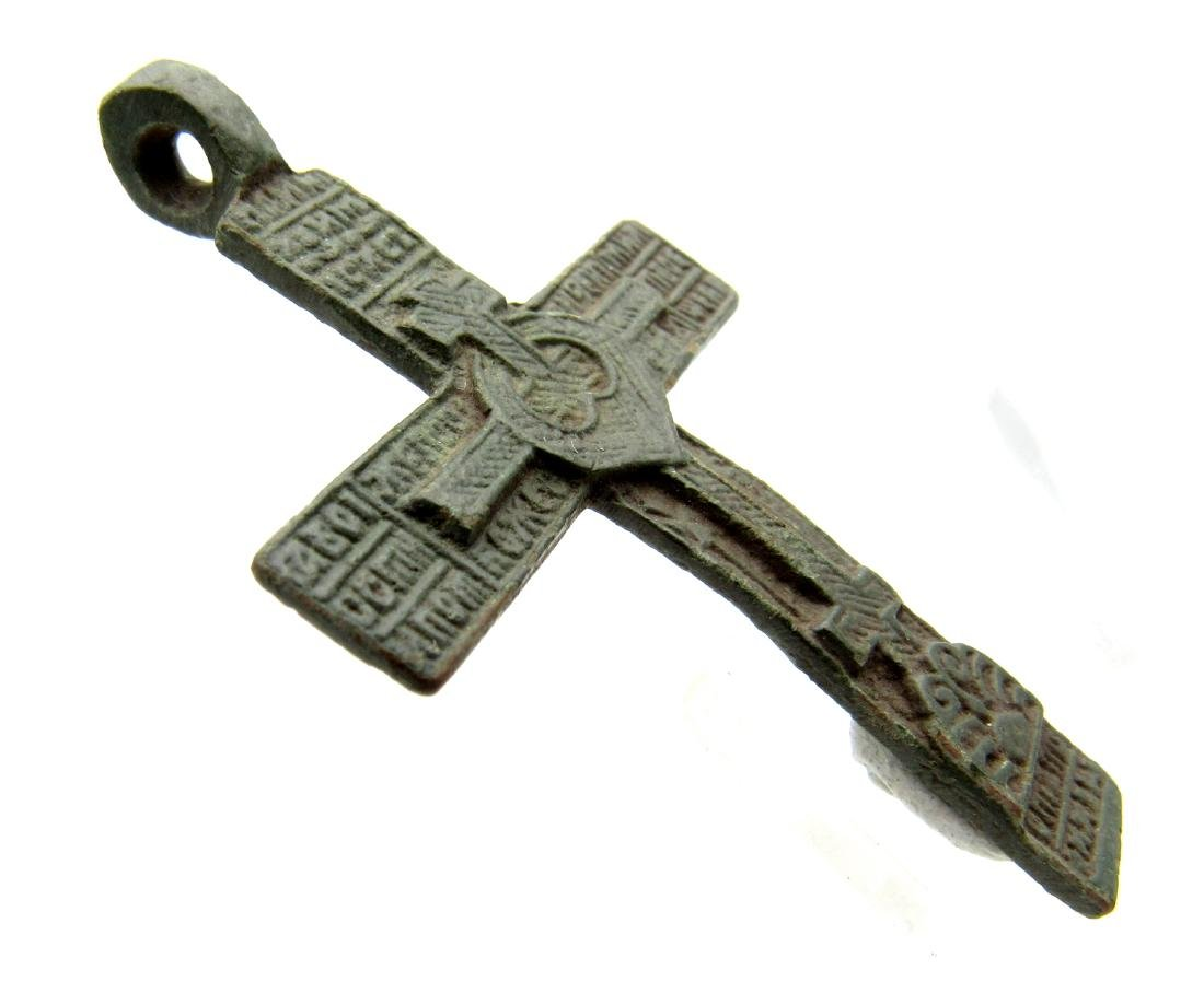 Late Medieval Cross Pendant with Religious Decoration - 2