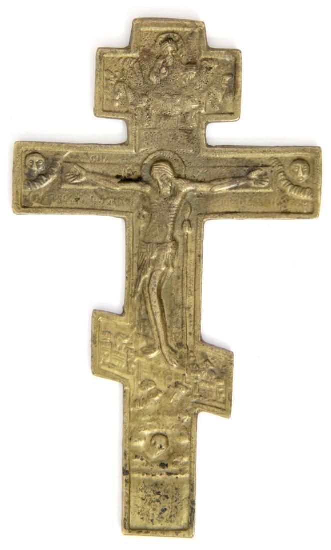 Crusifixion Russian Metal Icon Cross, 18th-19th C