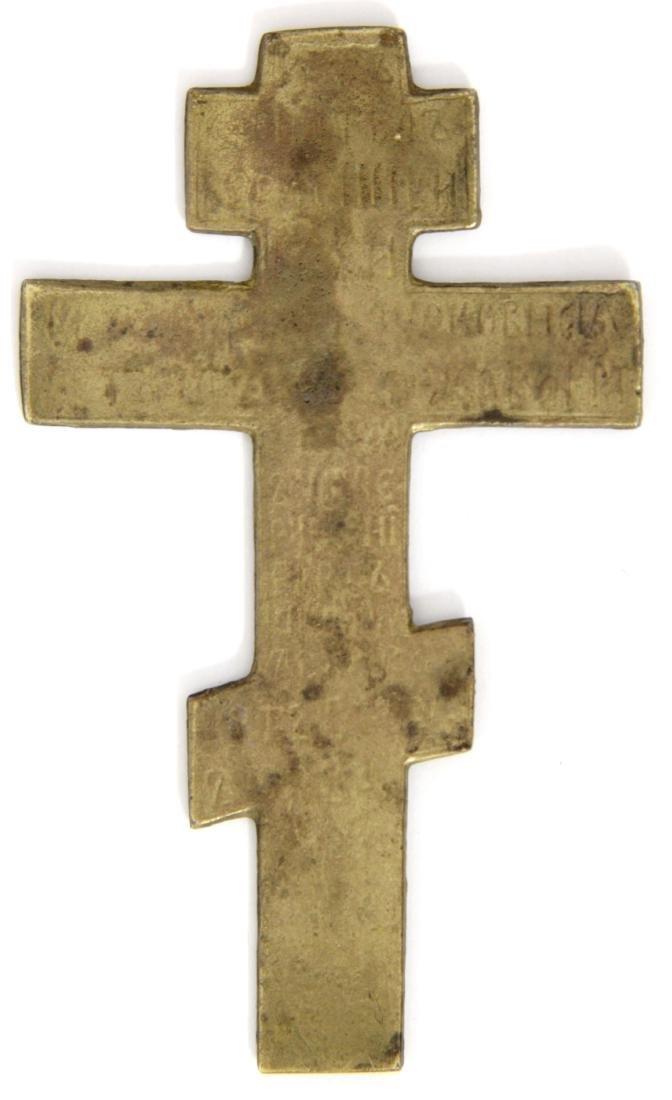 Crusifixion Russian Metal Icon Cross, 18th-19th C - 2