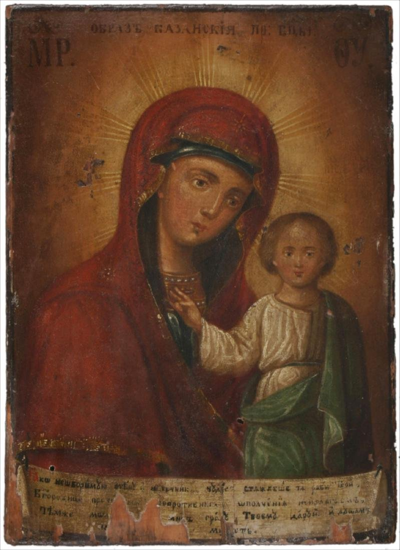 Our Lady Hodegetria of Kazan Icon, 19th C