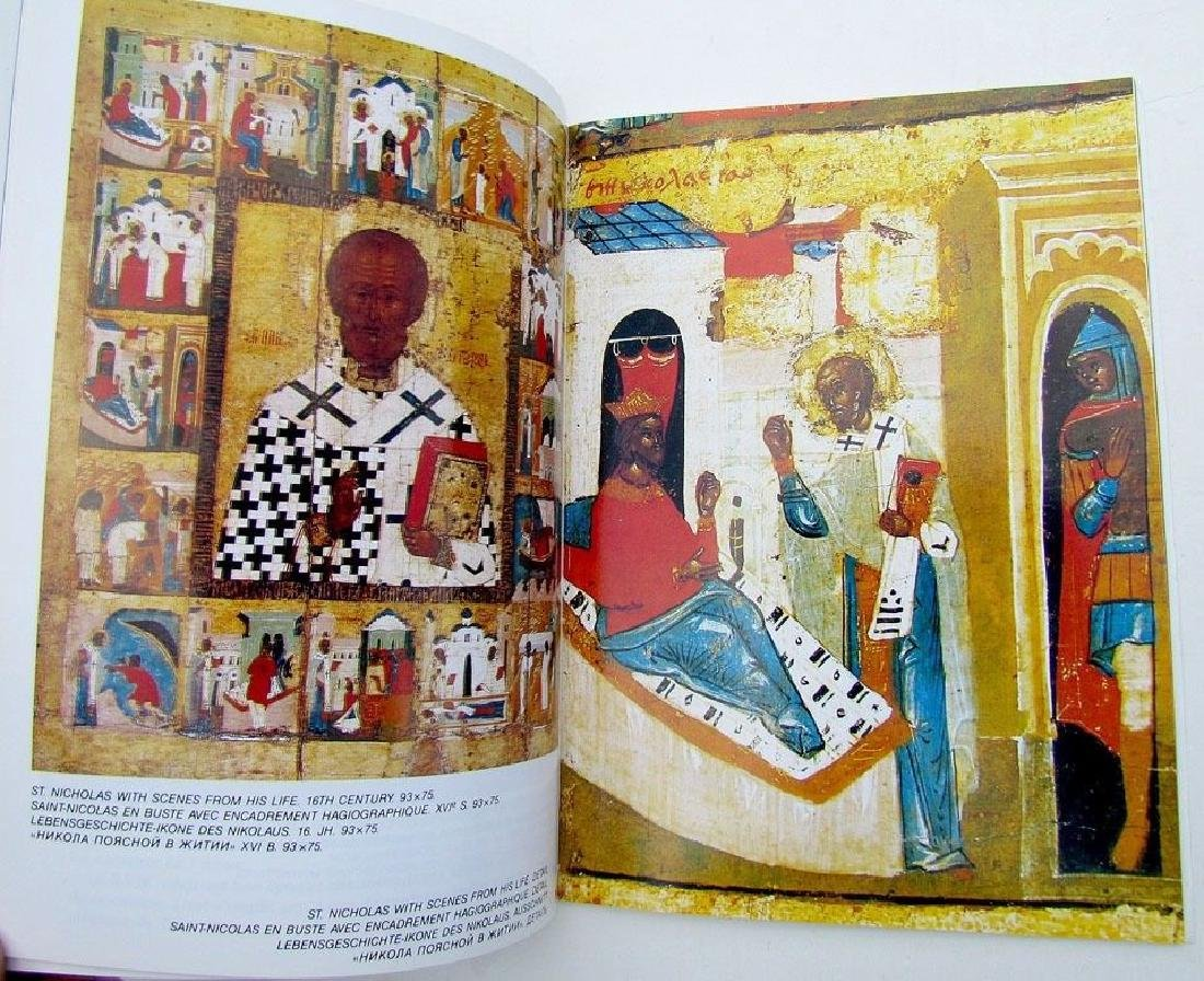Icons - Masterpieces of Old Russian Art Illustrated - 2