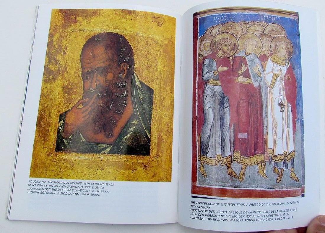 Icons - Masterpieces of Old Russian Art Illustrated - 4
