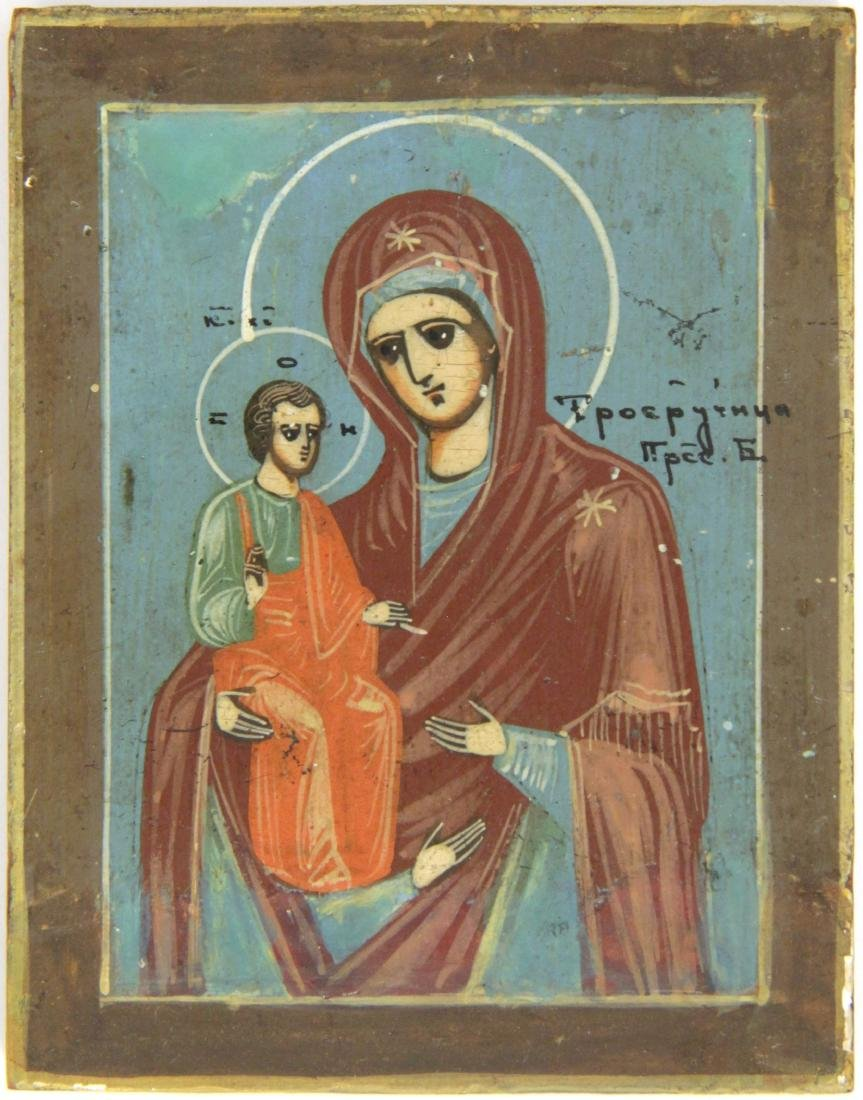 Antique Three Hands Mary Russian Icon, 19th C