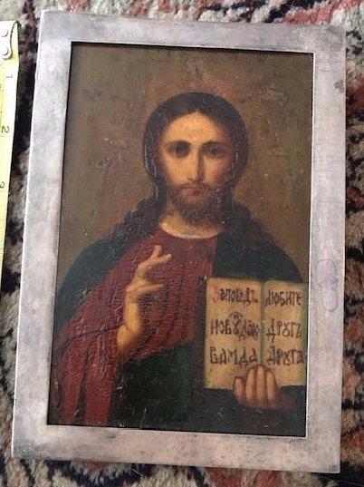 Antique Jesus Silver Frame Oil Icon, 19th C