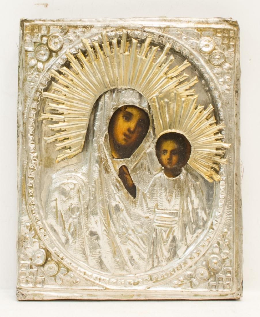 Kazanskaya Mother of God Brass Oklad Russian Icon