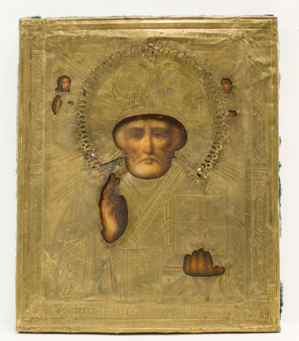 Antique St. Nicholas Brass Oklad Russian Icon, 19th C