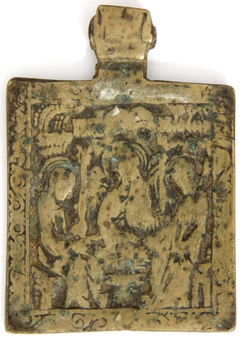Old Testament Trinity Russian Metal Icon, 17th-18th C