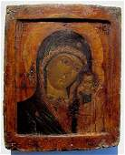 Antique Russian Icon Kazan Mother of God 18th C
